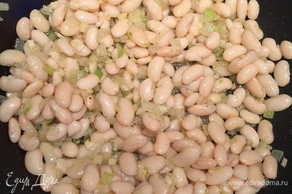 Когда овощи стали мягкими, добавляем фасоль. Если у вас есть овощной бульон, можно добавить примерно 1/3 стакана. У меня его не было, и я добавила немного воды и белого вина. Тушить примерно минут 10. Вино должно выпариться.