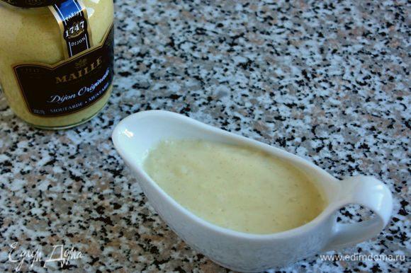 Снять соус с огня, добавить лимонный сок и держать в тепле, а перед подачей перелить в соусник.