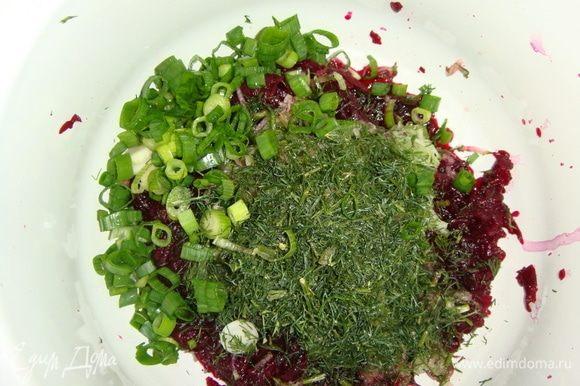 Укроп и зеленый лук мелко нарезать.