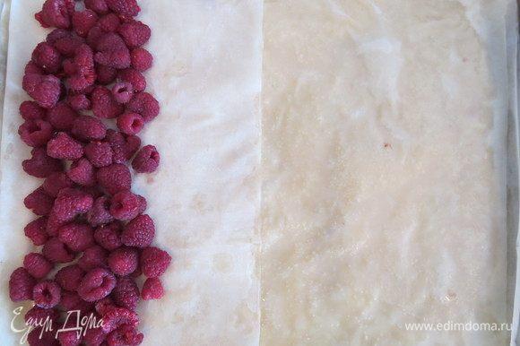На наш последний смазанный листик кладем половинку листа фило, его ничем не смазываем. Выкладываем вдоль несмазанного листа ягоды малины.