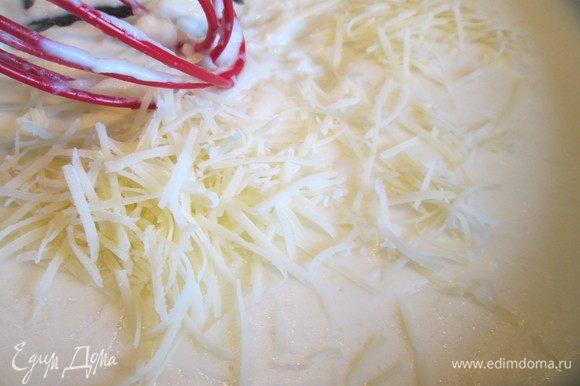 Натираем на крупной терке сыр и добавляем 1/3 в готовый соус.