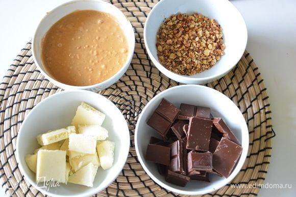 Подготовим ингредиенты для десерта: шоколад белый, темный, арахисовая паста (у меня типа Crunchy с орехами), лесные орехи.
