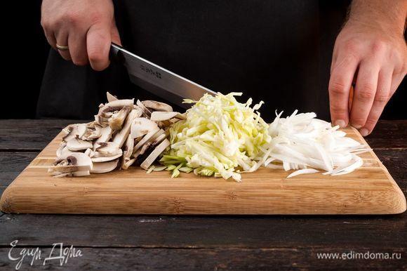 Тем временем приготовьте начинку. Нашинкуйте капусту, нарежьте мелко лук. Грибы нарежьте.