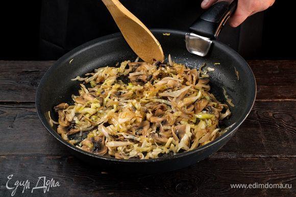 Обжарьте на оливковом масле лук и капусту, добавьте грибы и специи по вкусу. Тушите до готовности, потом остудите.