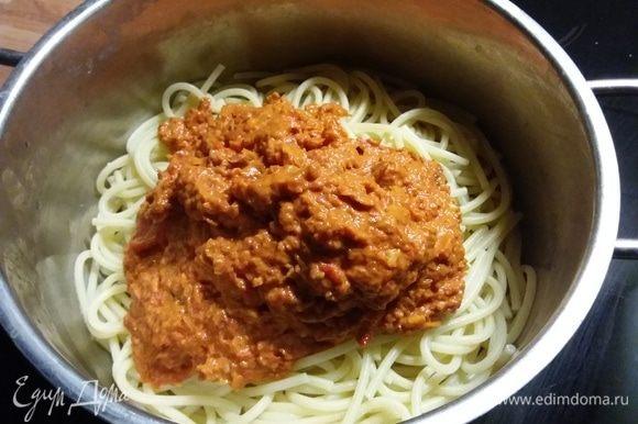 Готовые спагетти (обязательно оставьте чашку отвара от спагетти и регулируйте густоту соуса по своему вкусу) соединить с соусом.
