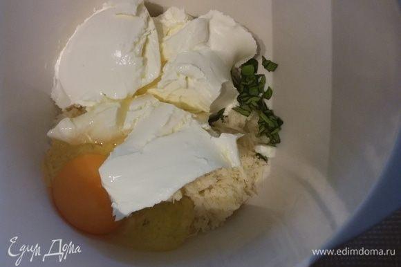 Перенести на противень, покрытый пергаментной бумагой. Пармезан натереть на терке и соединить со свежим сыром (у меня Филадельфия), с базиликом, яйцом, солью по вкусу и щепоткой сахара.