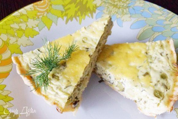 Тарт с зеленым горошком готов. Приятного аппетита!