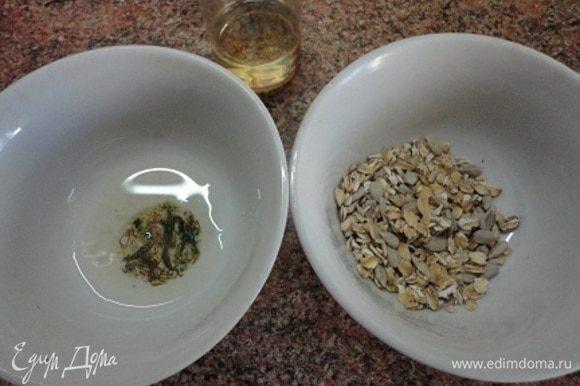 Прежде, чем вбить яйцо и добавить овсяные хлопья и семечки в тесто, оставьте примерно 1 ст. ложку белка и 1 ст. ложку семян для помазки и посыпки перед выпечкой.
