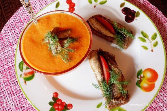 И можно подавать кубанский томатный суп со шпротами. Приятного аппетита! Угощайтесь!