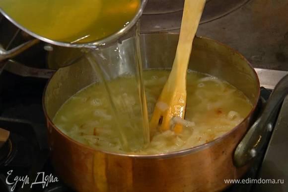 Добавить лавровые листья, гвоздику и душистый перец, все перемешать, затем влить горячий бульон, так чтобы лук был полностью покрыт, и уварить жидкость почти вполовину.