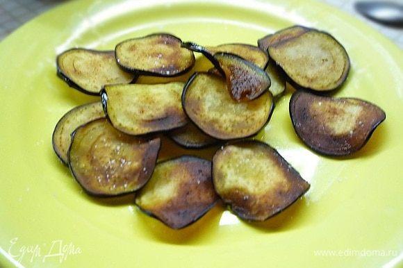 Для подачи обжариваем в разогретом масле баклажан, нарезанный кольцами, солим.