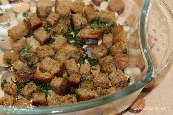 Хлеб нарезать кубиками, сбрызнуть оливковым маслом, посыпать измельченной петрушкой и чесноком и отправить в духовку на 20 минут при 180°С.
