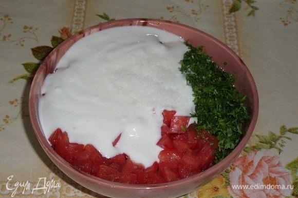 В чашку выкладываем нарезанные помидоры, нарезанную зелень, сметану и соль. Перемешиваем. Соус готов.