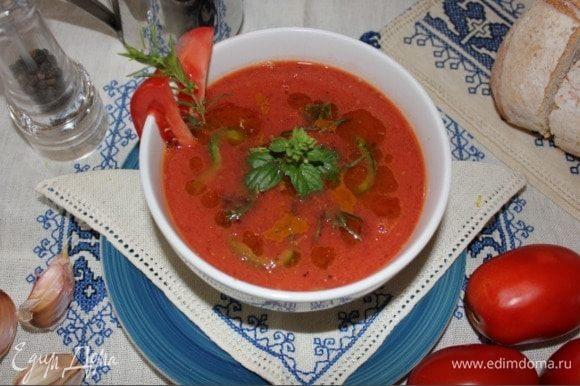 Украшаем специями, кусочками овощей, используя нашу фантазию, и можно подавать к столу! Приятного аппетита! Buon appetito!