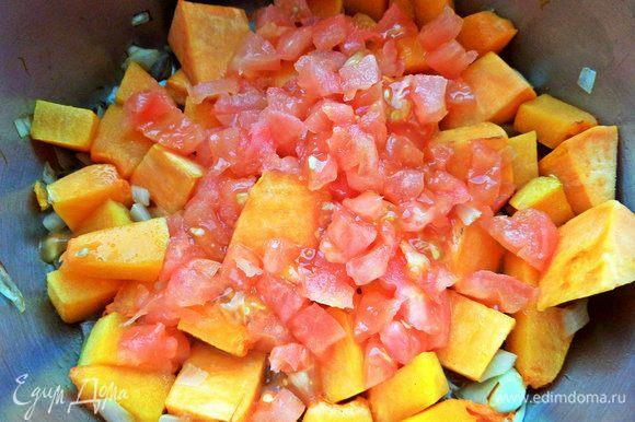 Позже добавить очищенный помидор кубиками.