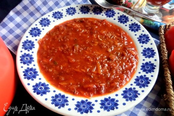 Суп готов, тогда разлить по тарелкам.