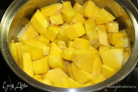 Затем добавьте порезанную на кусочки тыкву и обжаривайте 10 минут.