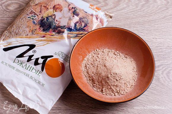 Для основы. Хрустящие отруби «Лито» Бородинские измельчить в блендере в муку. Смешать с крахмалом, сметаной, солью и содой.