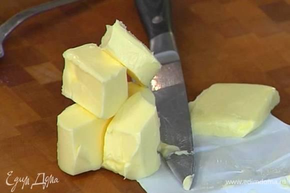 Нарезать 150 г предварительно охлажденного сливочного масла небольшими кубиками.