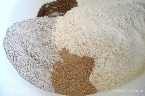 В большой миске смешать оба вида муки, соль, кориандр молотый, дрожжи.