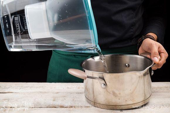 Вскипятите 2 л очищенной воды из фильтра-кувшина BRITA Marella Pastel.