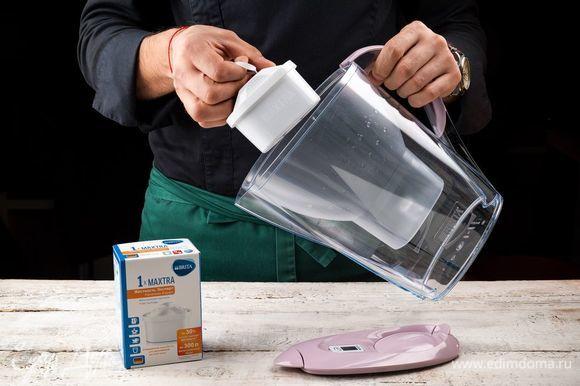 Не забудьте проверить ресурс своего картриджа. Если он истек, об этом укажет BRITA Memo индикатор. Обратите внимание, что для приготовления горячих блюд лучше использовать мягкую воду, чтобы вкус ингредиентов лучше раскрылся. Для этого используйте картридж MAXTRA Жесткость Эксперт.