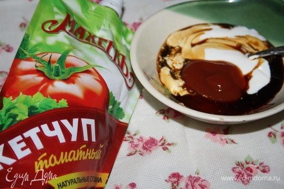 Соединить сметану, кетчуп томатный ТМ «МахеевЪ», соевый соус и мед.