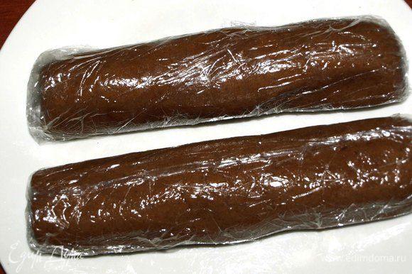 Формируем из теста колбаски и заворачиваем в пищевую пленку. Отправляем на 1 час в холодильник.