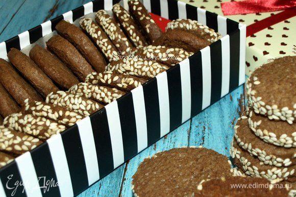 Печенье может быть отличным сладким подарком!