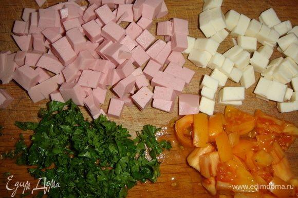 Колбасу, помидоры и сыр нарезать небольшими кубиками. Петрушку мелко порубить.