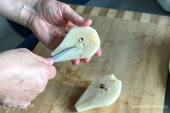Разрезаем грушу пополам.
