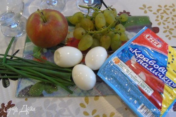 Готовим продукты: яйца отвариваем, лук, яблоко и виноград моем и просушиваем.