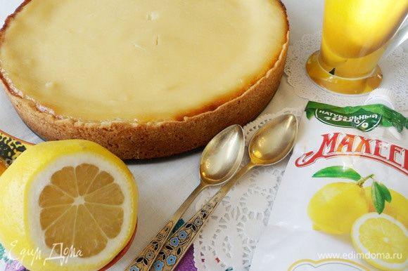Цветаевский пирог с джемом готов.