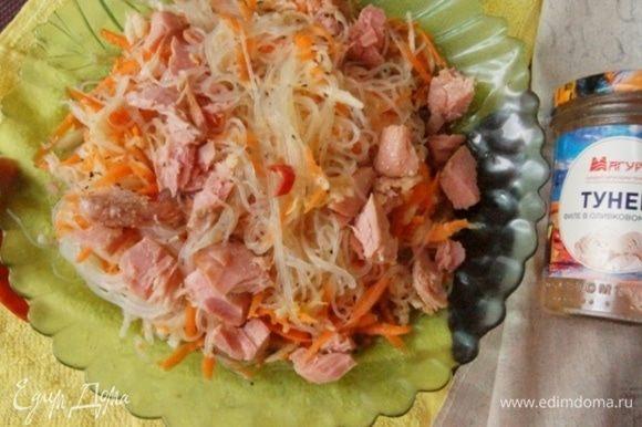 В салатнике соединить дайкон, морковь и фунчозу. Полить заправкой и перемешать. Кусочки консервированного тунца ТМ «Магуро» разместить сверху. Присыпать перцем и подавать!