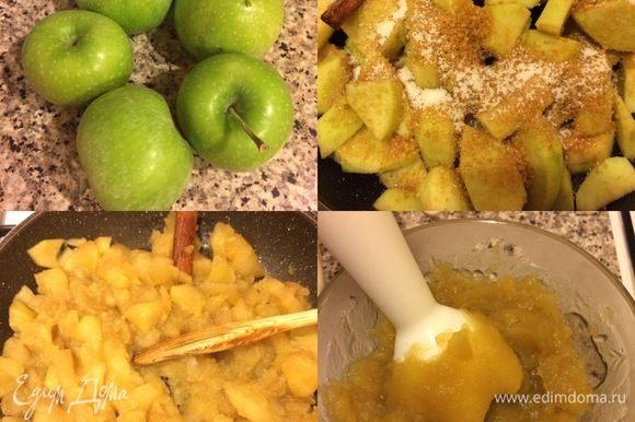Яблоки вымыть, очистить и мелко нарезать. Положить в кастрюлю с толстым дном, добавить сахар, корицу, ванильный сахар, воду, перемешать и тушить до мягкости яблок 15-20 минут. Достать палочку корицы, пюрировать блендером и полностью остудить.