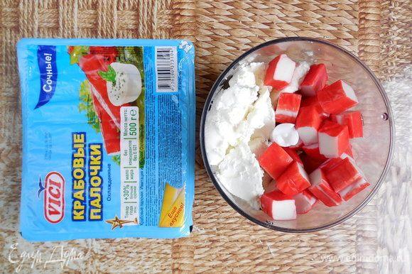 Тем временем, приготовим крабовый мусс. В чащу блендера поместить сливочный сыр (комнатной температуры), крабовые палочки и сметану (можно использовать также натуральный йогурт). Все измельчить до однородной гладкой массы.