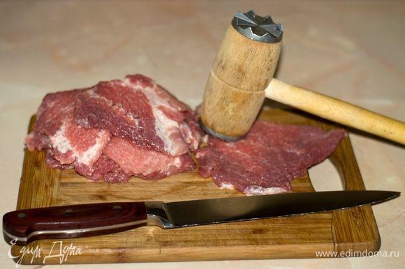 Свинину (я взял шейку) нарезать и отбить.