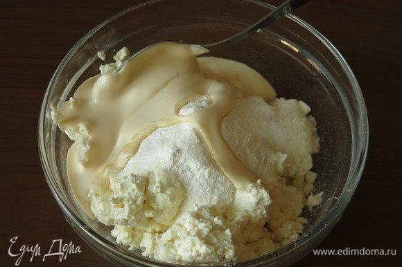 Соединяем творог, сахарную пудру и сметану, добавляем ванильный сахар.