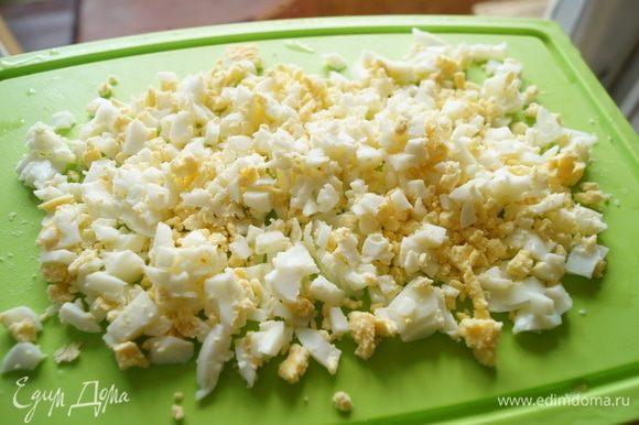 Вареные яйца очистим и мелко порубим.