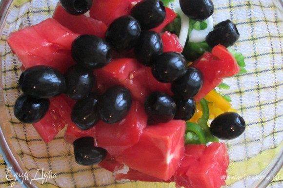 Добавить к овощам маслины.