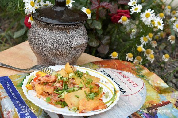 Вкусный и необычный ужин готов! При подаче посыпать рубленой зеленью. Приятного аппетита!