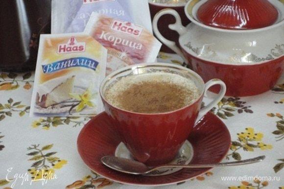 Приготовьте пенку. Для этого смешайте молоко со сливками и прогрейте на плите или в микроволновой печи. Взбейте эту смесь и добавьте к кофе. Посыпьте кофе корицей.