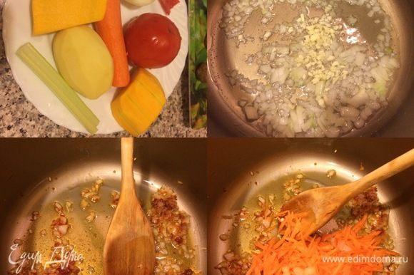 В кастрюле с толстым дном разогреть масло, добавить лук, 1 зубчик чеснока и потушить. Затем добавить томатную пасту, перемешать и тушить 1 минутку. Морковь натереть, сельдерей нарезать кубиками, добавить к луку, перемешать и тушить еще 1 минутку.