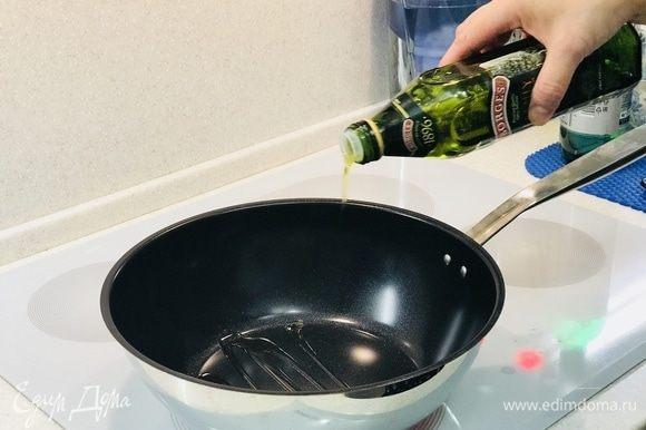 Разогреваем сковороду вок и добавляем 2 ст. л. оливкового масла.
