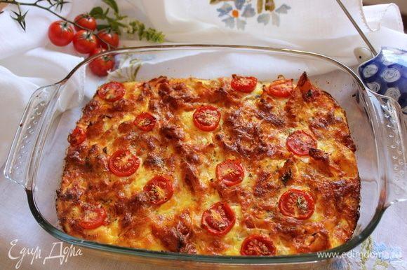 Вот такая вкуснятина у нас получилась! И паста спасена, и желудок доволен. При подаче можно присыпать свежими цветами базилика. Приятного аппетита! Buon appetito!