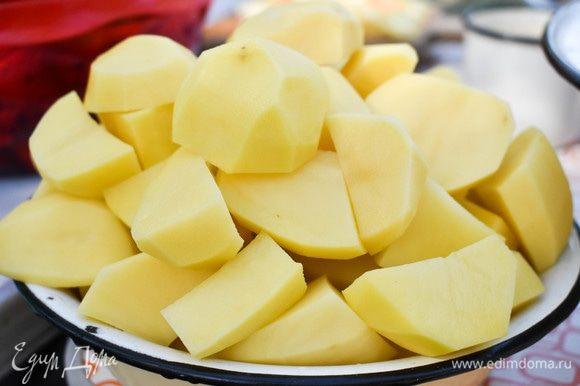 Тем временем нарезать картофель. Лучше всего — крупным кусочками.