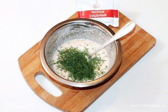 Приготовим заливку. Оставшиеся крабовые палочки кладем в чашу блендера. Добавляем сметану, яйца, масло растительное, приправу, чеснок, соль и молотый перец. Измельчаем блендером. Мелко нарезаем укроп и добавляем к яичной массе, перемешиваем.