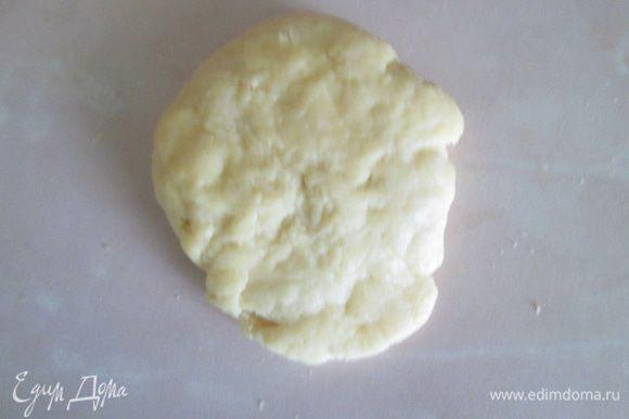 Для теста смешать просеянную муку с сахаром, добавить кусочками холодное масло, все раскрошить руками в мелкие крошки. Добавить яйцо и замесить тесто. Тесто убрать в холодильник примерно на полчаса.