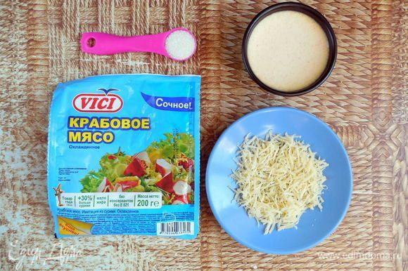 Непосредственно перед подачей сыр натереть на мелкой терке и смешать с сахаром.