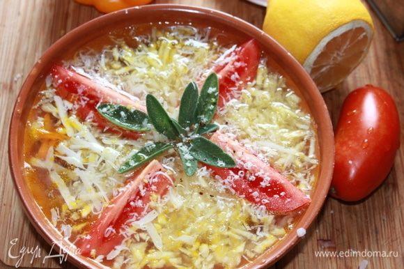 Добавить в каждую чашу по 300 мл воды, добавить куркуму, разрезать помидоры на 4 части, выложить в каждую чашу, положить веточку или листики свежего шалфея, натереть полутвердый сыр (российский, голландский, и т.д.), разбросать кубики сыра горгонзола, и отправить в духовку, нагретую до 180°C на 30–35 минут.